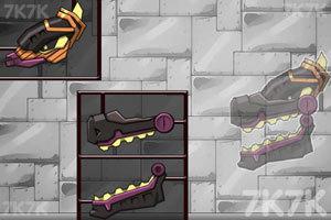 《组装机械忍者暗黑龙》截图2
