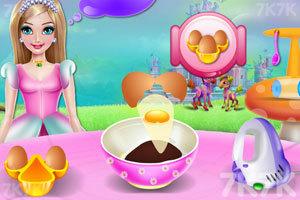 《公主的魔法蛋糕》截图3