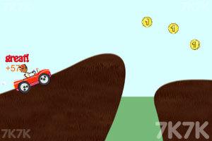 《火焰车竞速赛》游戏画面1