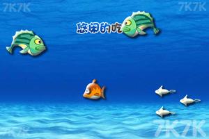 《奥比小鱼汤米的梦想》游戏画面4