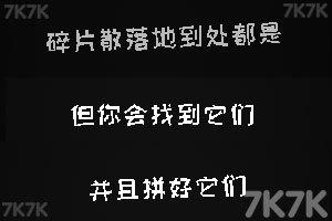 《家里的故事中文版》游戏画面1
