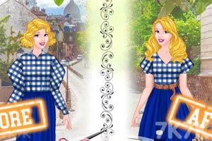 《公主的旧衣改造》截图1