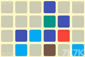 《颜色消消乐》游戏画面1