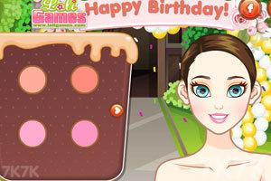《米娜的生日派对》游戏画面2