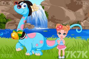 《公主照顾可爱小恐龙》游戏画面1