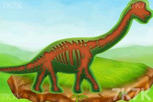 《恐龙化石考古挖掘》游戏画面5
