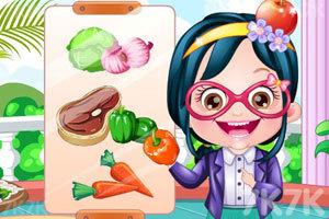 《可爱宝贝营养师装》游戏画面3