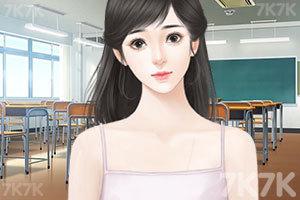 《妖孽男乖乖的》游戏画面2