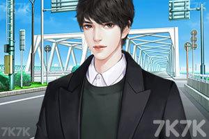 《妖孽男乖乖的》游戏画面3