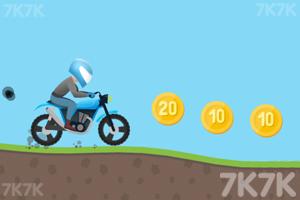 《山地摩托大奖赛》游戏画面1