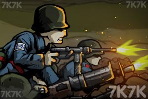 《守衛戰線》游戲畫面1
