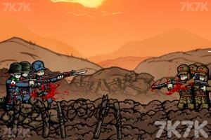 《守衛戰線》游戲畫面5