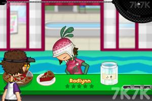 《老爹面包店中文版》游戏画面6