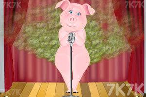 《猪猪的一天》游戏画面3