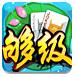 m.hv599.com鸿运国际手机版_够级