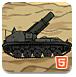 巨炮坦克戰爭