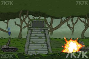 《巨炮坦克战争》游戏画面3