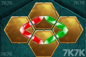 《蜂巢谜题》游戏画面3
