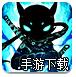 m.hv599.com鸿运国际手机版_火柴人联盟2手游