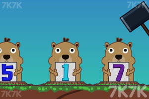 《小兔子學數字》截圖3