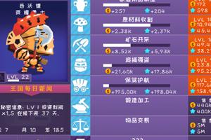 《英雄模拟器中文版》截图1