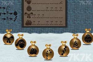 《逃離下雪魔法城堡》游戲畫面3