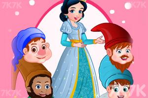 《可爱宝贝的公主梦》游戏画面3