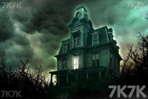 《恐怖庄园的秘密》游戏画面1