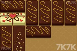 《趣味滑块解锁》游戏画面2
