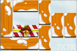 《趣味滑块解锁》游戏画面3