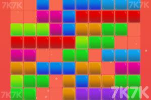 《五彩方块大消除》游戏画面2