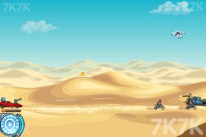 《狂暴武装车3》游戏画面2