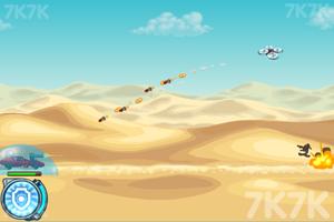 《狂暴武装车3》游戏画面4