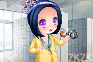 《小公主配眼镜》游戏画面1
