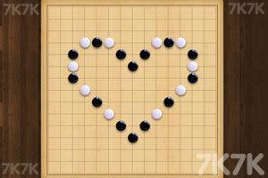 《五子棋》游戏画面3