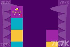 《吞噬色彩》游戏画面3