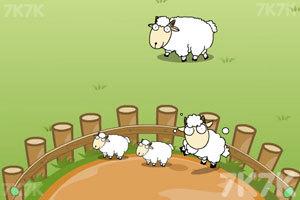 《保护小羊》游戏画面2