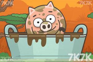 《猪仔下泥坑2》截图2