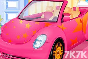 《清洁小汽车》游戏画面1
