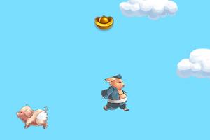 《让猪飞的更高》游戏画面1