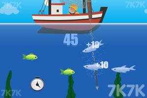 《鱼叉捕鱼》游戏画面2