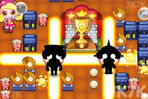《萌版泡泡堂7》游戏画面3