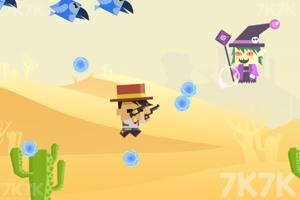 《正午猎手》游戏画面3