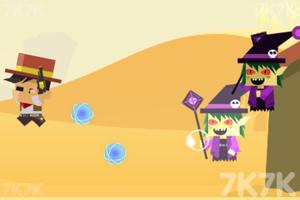 《正午猎手》游戏画面2