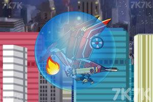 《组装机械消防翼龙》游戏画面3