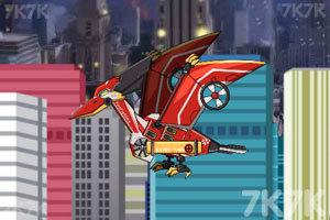 《组装机械消防翼龙》游戏画面1