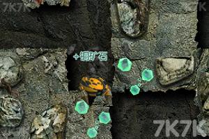 《钻地机器人2中文版》游戏画面2