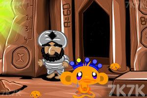 《逗小猴开心之世界旅行3》游戏画面5