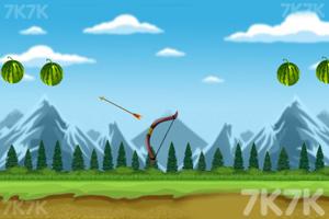 《射穿西瓜》游戏画面3