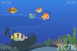 《梦幻大鱼吃小鱼》游戏画面5